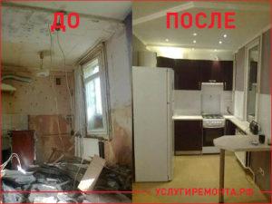 Ремонт старой квартиры ДО и ПОСЛЕ