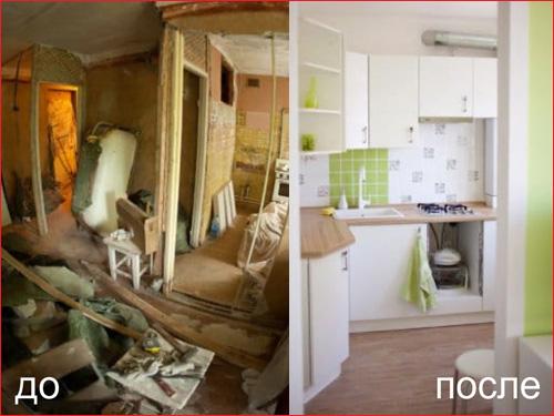 Ремонт кухни ДО и ПОСЛЕ ремонта комнаты