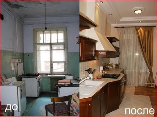 Результат ремонта кухни под ключ, фото ДО и ПОСЛЕ