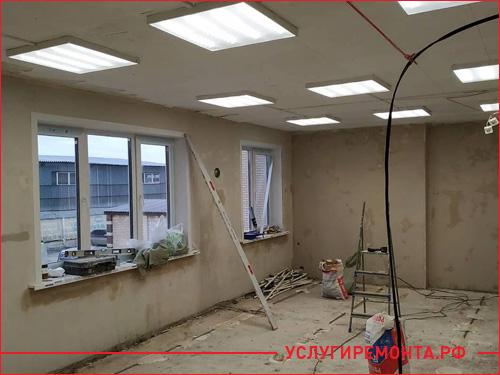 Начало ремонта большого офисного помещения
