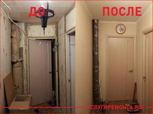 Ремонт коридора в хрущевке фото ДО и ПОСЛЕ