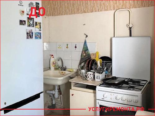 Кухня в хрущевке до начала ремонта