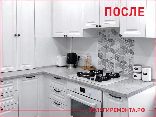 Результат ремонта в кухне, фото после