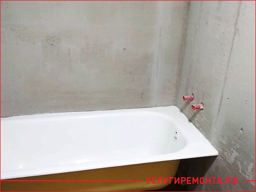 Начало ремонта в ванной комнате, выравнивание стен