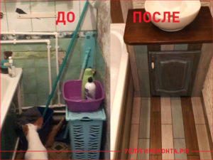 Ремонт ванной комнаты ДО и ПОСЛЕ