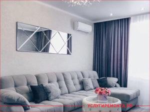 Готовый ремонт однокомнатной квартиры